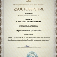 Certificate-9