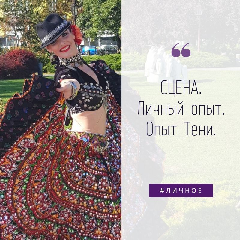 Светлана Гроисс, психолог, арт-терапия, психология, творчество, таро
